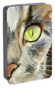 The Eye Of The Kitty Portable Battery Charger