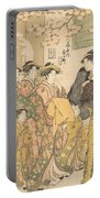 The Oiran Kasugano Of Ogiya On Parade Under Blossoming Cherry Trees Portable Battery Charger