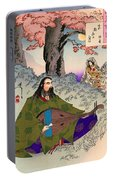 Top Quality Art - Fujiwara Moronaga Portable Battery Charger