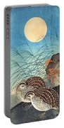 Top Quality Art - Moon And  Quail Portable Battery Charger