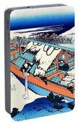 Top Quality Art - Mt,fuji36view-joshu Ushibori Portable Battery Charger