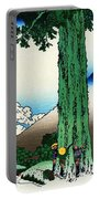 Top Quality Art - Mt,fuji36view-koshu Mishimagoe Portable Battery Charger