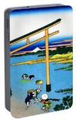 Top Quality Art - Mt,fuji36view-nobotonoura Portable Battery Charger
