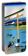 Top Quality Art - Mt,fuji36view-nobotonoura Portable Battery Charger