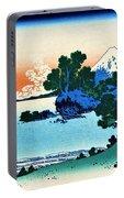 Top Quality Art - Mt,fuji36view-soshu Shichirigahama Portable Battery Charger