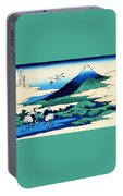 Top Quality Art - Mt,fuji36view-soshu Umezawanosho Portable Battery Charger