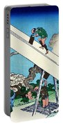 Top Quality Art - Mt,fuji36view-toutoumi In The Mountains Portable Battery Charger