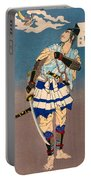 Top Quality Art - Soga Brother Vengeance Portable Battery Charger