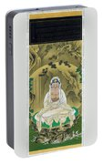 Top Quality Art - White Robed Kannon Portable Battery Charger