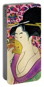 Top Quality Art - Woman With A Comb Portable Battery Charger