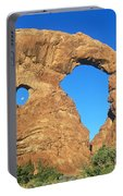 Turret Arch With Moon Portable Battery Charger