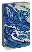 Watercolor - Ocean Wave Design Portable Battery Charger