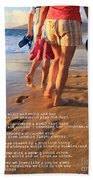 Always Ourselves We Find In The Sea Beach Towel