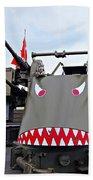 Anti-aircraft Guns Beach Towel