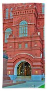 Back Of Russian Historical Museum In Moscow-russia Beach Towel