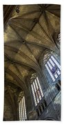 Narbonne Cathedral Beach Towel