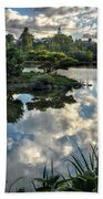 007 Delaware Park Japanese Garden Mirror Lake Series Beach Towel