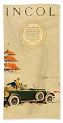 1925 - Lincoln Advertisement - Color Beach Towel