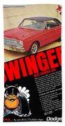 1969 Dodge Dart Swinger 340 Beach Towel