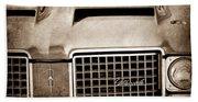 1972 Oldsmobile Grille Emblem Beach Towel