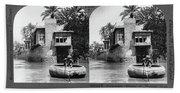 Baghdad Tigris, C1914 Beach Towel