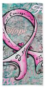 Beautiful Inspirational Elegant Pink Ribbon Design Art For Breast Cancer Awareness Beach Towel