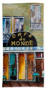 Cafe Du Monde Beach Towel