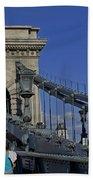 Chain Bridge Budapest Beach Towel