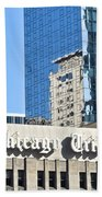 Chicago Tribune Beach Towel