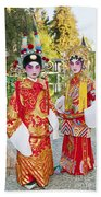 Children Dressed In Full Traditional Chinese Opera Costumes. Beach Towel