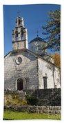 Church In Cetinje Montenegro Beach Towel
