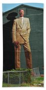 Dr. J. Beach Towel by Allen Beatty