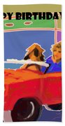 Driving Miss Daisy Beach Towel