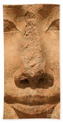 Face Of Hathor Beach Towel