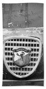 Fiat Grille Emblem Beach Towel
