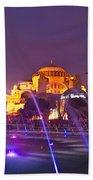 Hagia Sophia - Istanbul Beach Towel