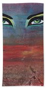 Hathor Beach Towel