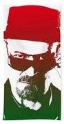Heisenberg - 2 Beach Towel