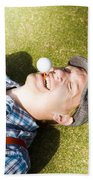 Insane Sport Nut Crazy About Golf Beach Towel
