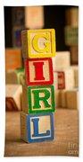 Its A Girl - Alphabet Blocks Beach Towel