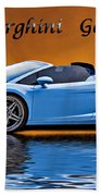 Lamborghini Gallardo Beach Towel