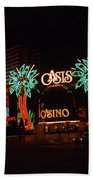 Las Vegas 1983 #2 Beach Towel