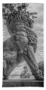 Lions Bridge West Lakeside Beach Towel