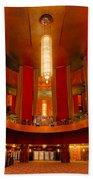 Main Lobby Radio City Music Hall Beach Towel