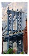 Manhattan Bridge View Beach Towel