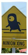 Minion Crossing Beach Towel
