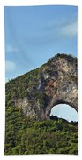 Moon Hill, Yangshuo, China Beach Towel
