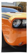 Muscle Car Beach Towel