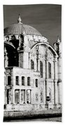 Ortakoy Beach Towel
