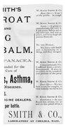 Patent Medicine Ad, 1887 Beach Towel